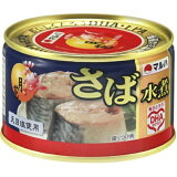 【決算セール】マルハニチロ さば水煮 月花 缶詰 200g(食品 缶詰め サバ)(4901901145899)※無くなり次第終了