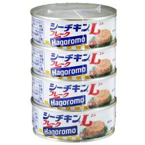はごろも シーチキン L フレーク 缶詰 70g×4個入りパック(食品 缶詰め シーチキンフレーク)(4902560012423)