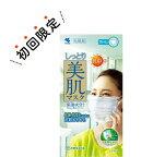 小林製薬しっとり美肌マスク日中用3枚入プリーツタイプ(美肌マスク化粧品)(4987072083956)