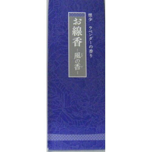 仏壇・仏具・神具, 線香
