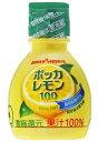 【まとめ買い×10】ポッカサッポロ ポッカレモン100 70ml×10...