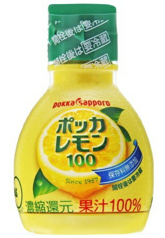 【まとめ買い×10】ポッカサッポロ ポッカレモン100 70ml×10個セット ( 食品 濃縮還元レモン果汁100% ) ( 0000049780277 )