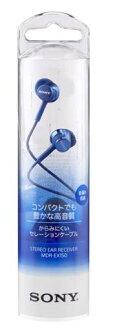 [以上3500日圆(含稅)免運費]索尼密閉型內部耳機MDREX150LIQ(1)