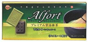 色鮮やかで香り高い京都産宇治抹茶を練り込んだチョコレートと、さくさくのココアビスケットを...