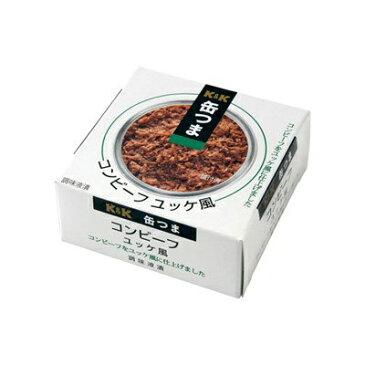 【送料無料・まとめ買い×024】K&K 缶つま コンビーフ ユッケ風 80g_[食品・缶詰・つまみ )×024点セット(4901592905505)