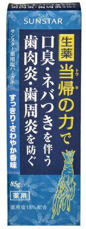 サンスター 薬用塩ハミガキすっきり・さわやか香味85G ( 4901616010338 )