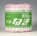 【令和・ステイホームSALE】西日本衛材 ソフトなぎ 100M ソフトロングロール トイレットペーパー 107mm 1ロール シングル(4902144661290)