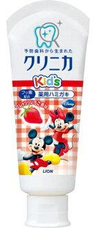 新鮮草莓獅子臨床兒童牙膏 60 克 (兒童牙膏和口腔護理-oyasumi) (4903301231134)