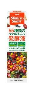 アサヒスリムアップスリム55種類のベジフルチャージ発酵液700ml(4946842636907)
