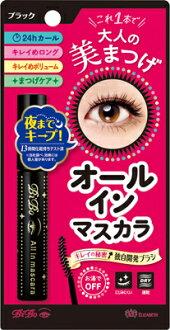 伊莉莎白 bibo 艾倫贏得睫毛膏 01 黑色瓶中這種成人美睫毛 (4970061130717) 的睫毛,睫毛膏 (高性能)