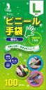 【送料無料・まとめ買い×5】宇都宮製作 New クイン ビニール手袋 Lサイズ 100枚入り 粉なし ( パウダーフリー ) ×5点セット ( 4976366012123 )