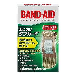 ジョンソン・エンド・ジョンソン バンドエイド 水に強いタフガード スタンダードサイズ 20枚 ( 4901730022019 )
