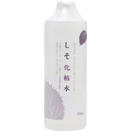 しそ化粧水(500mL)