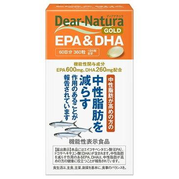 【直送・代引不可・同梱不可】 アサヒグループ食品 ディアナチュラゴールド EPA&DHA 60日(360粒)