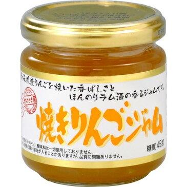 ひろさき屋 焼きりんごジャム(200g)