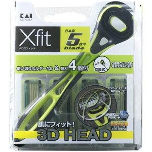 【無くなり次第終了】貝印 Xfit(クロスフィット)5枚刃 クリアパッケージ 使い切りホルダー+替刃4個 (髭剃り シェーバー カミソリ)( 4901331000065 )