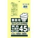 セイケツ ゴミ袋 業務用 45L 黄色半透明 TK-45(10枚入)