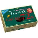 【送料無料】明治チョコレート効果72%BOX×60個セット ( お菓子チョコポリフェノール ) ( 4902777004082 )