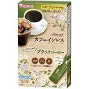 和光堂 ママスタイル ブラックコーヒー 7本 (498724...