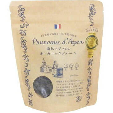 南仏アジャンのオーガニックプルーン(200g)