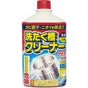 【令和・ステイホームSALE】カネヨ石鹸 洗たく槽クリーナー 550G 全自動・乾燥機付き全自動・ドラム式に対応(洗剤 洗濯槽)( 4901329290386 )