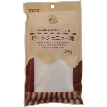 私の台所 私の台所 ビートグラニュー糖 (てんさい糖) 250g