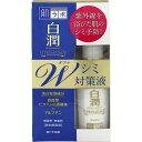ロート製薬 肌研 ( ハダラボ ) 白潤プレミアムW美白美容液 ( 内容量:40ML ) ( 4987241146499 )