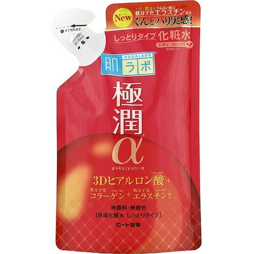 スキンケア, 化粧水・ローション  170ml ( 4987241148509 )