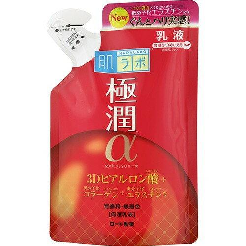 スキンケア, 乳液・ミルク  140ml ( 4987241148523 )