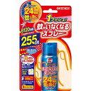 【大日本除虫菊 ( 金鳥 ) 】蚊がいなくなるスプレー 25