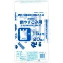 日本技研 柏市沼南地区指定 燃やすごみ用 ごみ袋 15L SSK-6(20枚入)