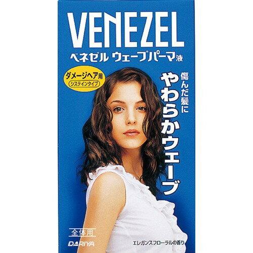 ウェーブパーマ液(ダメージヘア用) / 本体/全体用 / 第1剤100mL・第2剤100mL / さわやかなエレガンスフローラルの香り