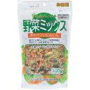 【メーカー直送・代引不可・同梱不可】 【フジサワ】 野菜ミックス (犬用) お徳用 300g