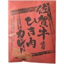 エヌ・ティー・ケイ サブジ Sabzi 佐賀牛使用ひき肉カレー 180g