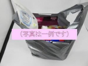 【訳あり福袋5】日用品B級アウトレット約5アイテムの詰合せ絶対お得なセット(日用品雑貨福袋)※旧品のためパッケージ汚れはご容赦ください