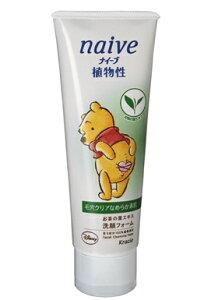 【3周年記念セール】ナイーブお茶の葉エキス洗顔フォーム110g毛穴クリア(4901417672995)※お一人様最大1点限り