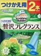 ジョンソン スクラビングバブル  トイレスタンプぜいたくフレグランス アロマティックグリーンの香り つけかえ用2本パック ( 内容量:2本 ) ( 4901609008007 )