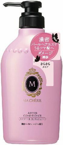 エアフィールコンディショナー EX / 450ml / フローラルフルーティーの香り