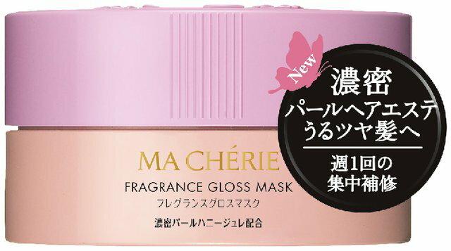 フレグランスグロスマスクEX / 180g / フローラルフルーティーの香り