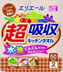 奧 elleair 超級廚房紙巾 2 卷和未漂白的 × 10-片套 2 圈,50 切紙毛巾 (4902011720242)