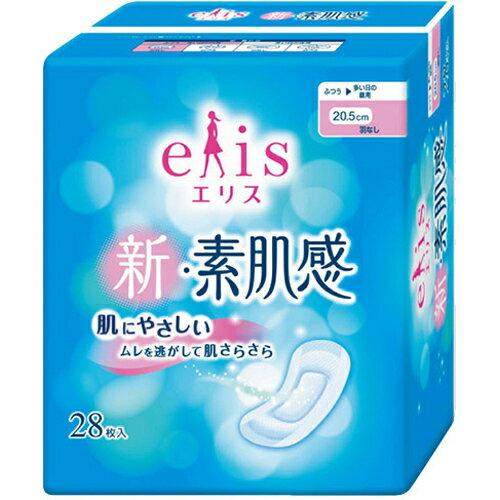 生理用品, 紙ナプキン 3 ( ) 28 ) 3 ( 4902011880472 )