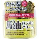 【初回モニター特価】ロッシモイストエイド 馬油EX スキンクリーム 100g 高保湿しっとりタイプ ( バーユ 乾燥肌 ) ( 4936201100842 ) ※初めて購入の方限定