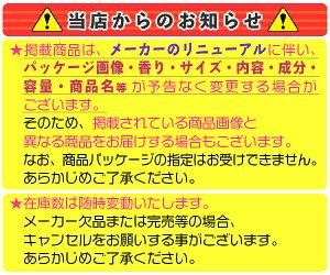 【業務用】リンレイ店舗用高光沢ワックス2L(店舗・事務所用の床ワックス。土足で歩く床向け)(4903339621518)