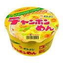 姫路流通センターで買える「【決算処分セール】イトメン カップチャンポンめん 84g( 食品 カップ麺 ( 4901104302495 ※無くなり次第終了」の画像です。価格は83円になります。