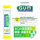 サンスター GUMメディカルドロップ レモン味 24粒 指定医薬部外品 ( 口臭除去・歯周病対策 ) ( 4901616008434 ) 3