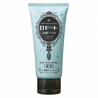 洗顔料, 洗顔フォーム 55 ( ROSETTE ) 120g ( ) ( 4901696535578 )