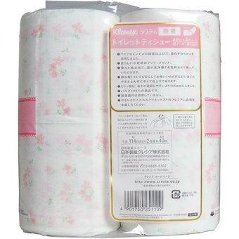 【モニター特価】日本製紙クレシア クリネックス システィ ダブル 4ロール ピンク (トイレットペーパー4RW) ※お一人様1点限り(4901750251109)★初めての購入者限定