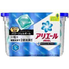 粉末でも液体でもない「第3の洗剤」「ジェルボール」アリエール液体洗剤史上 最強の消臭洗浄力...