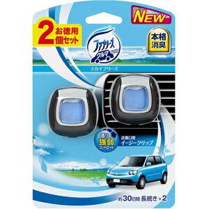 コンパクトで、どんな車内にもなじみやすいデザインの車用消臭・芳香剤です。車内に漂うニオイ...