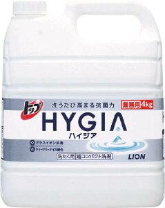 ライオン ハイジア コンパクト 4903301190707